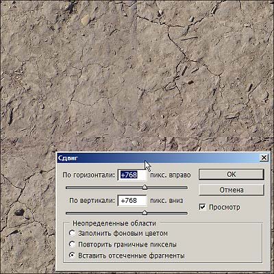 Изображение:building_textures4.jpg
