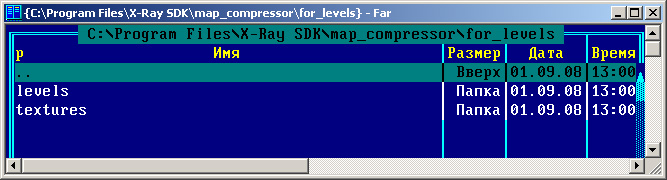 http://stalkerin.gameru.net/wiki/images/6/61/Docs_wind_map_compressor_forlevels.jpg