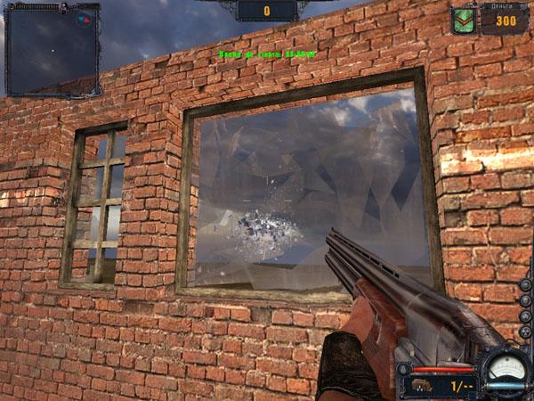 http://stalkerin.gameru.net/wiki/images/b/b2/Docs_glassscreenshot.jpg