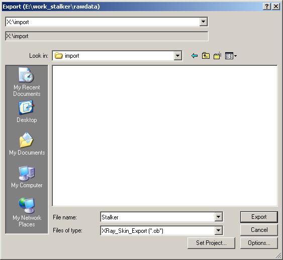 http://stalkerin.gameru.net/wiki/images/d/df/Docs_maya_character_exportname.jpg