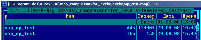 http://stalkerin.gameru.net/wiki/images/e/eb/Docs_wind_map_copytocompressor.jpg