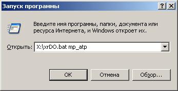 http://stalkerin.gameru.net/wiki/images/e/ef/Docs_wind_run_comp_detail.jpg