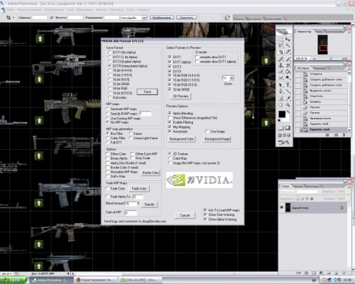 750px-Icon editing 4.jpg