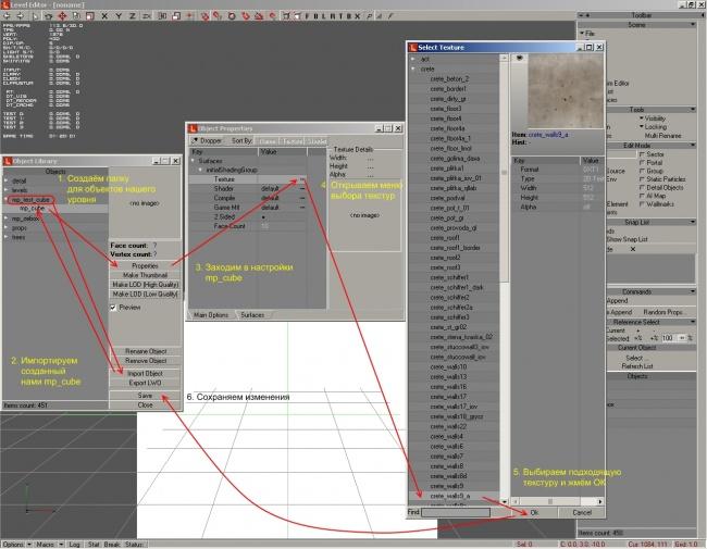 http://stalkerin.gameru.net/wiki/images/thumb/2/20/Maya_tutor_016.jpg/650px-Maya_tutor_016.jpg