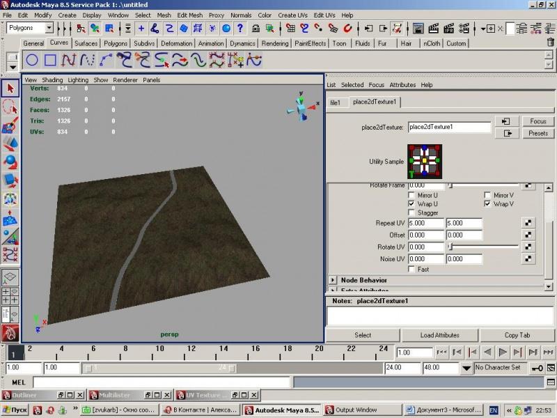 http://stalkerin.gameru.net/wiki/images/thumb/2/28/Maya_terrain_11.jpg/800px-Maya_terrain_11.jpg