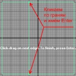 http://stalkerin.gameru.net/wiki/images/thumb/2/29/Maya_tutor2_9.jpg/250px-Maya_tutor2_9.jpg