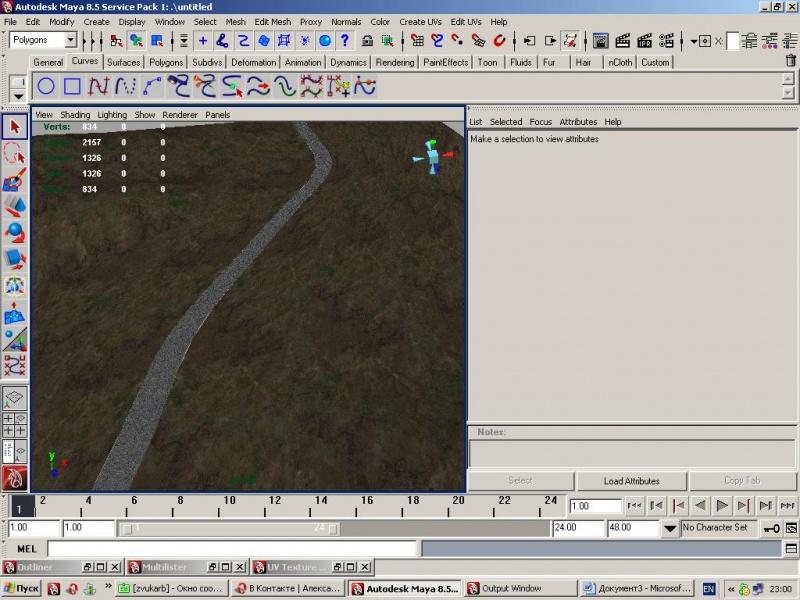 http://stalkerin.gameru.net/wiki/images/thumb/6/63/Maya_terrain_12.jpg/800px-Maya_terrain_12.jpg