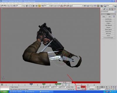 http://stalkerin.gameru.net/wiki/images/thumb/6/69/Hud_lesson_6.jpg/400px-Hud_lesson_6.jpg