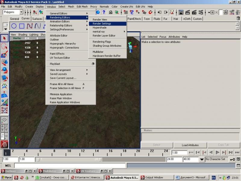 http://stalkerin.gameru.net/wiki/images/thumb/6/6c/Maya_terrain_13.jpg/800px-Maya_terrain_13.jpg