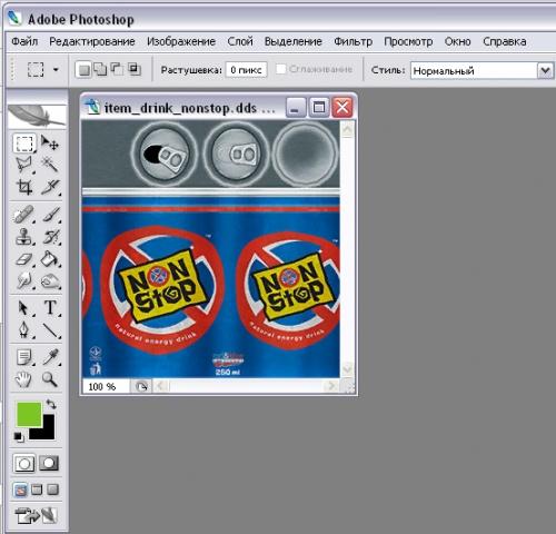 Texture editing 1.jpg