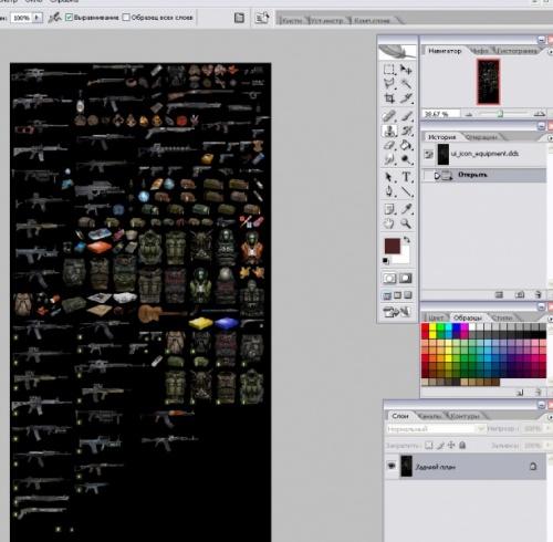 611px-Icon editing 1.jpg