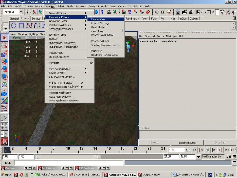 http://stalkerin.gameru.net/wiki/images/thumb/a/ad/Maya_terrain_18.jpg/800px-Maya_terrain_18.jpg