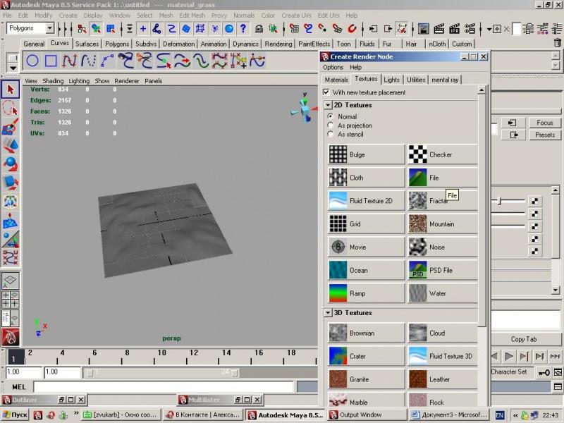 http://stalkerin.gameru.net/wiki/images/thumb/b/b4/Maya_terrain_07.jpg/800px-Maya_terrain_07.jpg