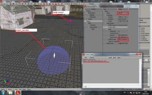 http://stalkerin.gameru.net/wiki/images/thumb/c/cf/Sqcr_01.jpg/600px-Sqcr_01.jpg