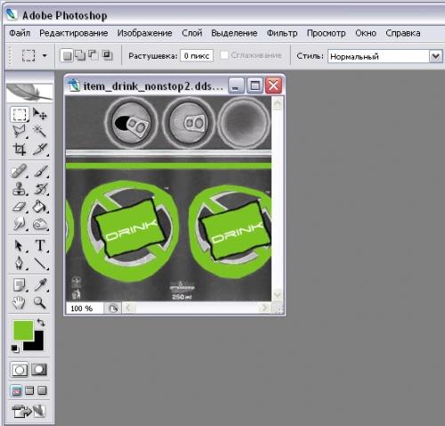 Texture editing 2.jpg