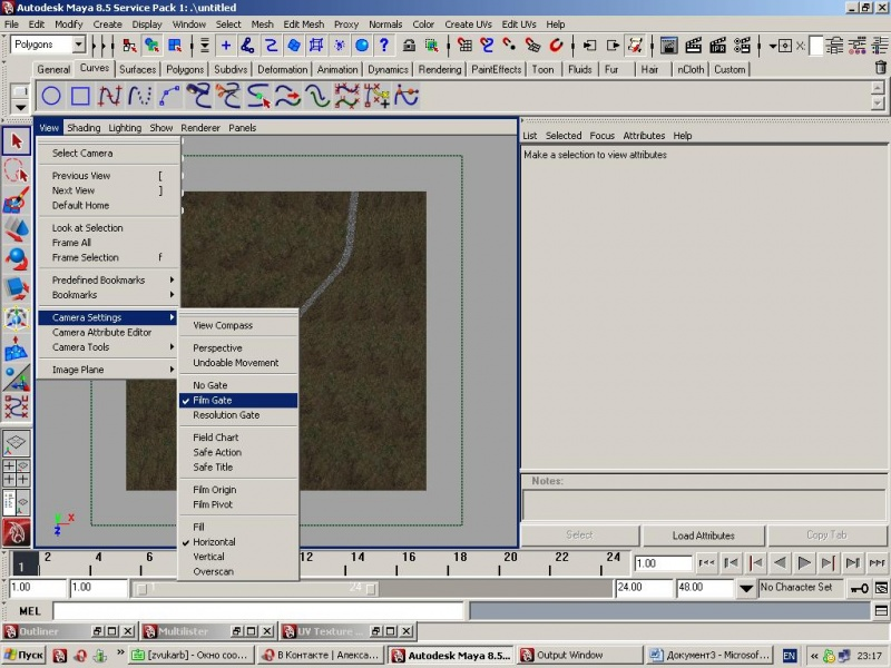 http://stalkerin.gameru.net/wiki/images/thumb/d/dd/Maya_terrain_16.jpg/800px-Maya_terrain_16.jpg