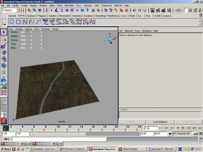 http://stalkerin.gameru.net/wiki/images/thumb/f/f4/Maya_terrain_09.jpg/800px-Maya_terrain_09.jpg